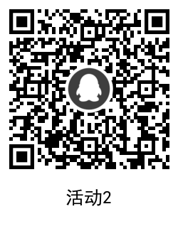 QRCode_20200818120858.png